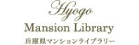 兵庫マンションライブラリー