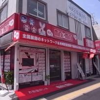 阪神甲子園店