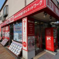 さくら夙川店