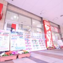JR尼崎店