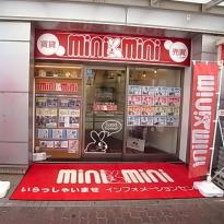 六甲道インフォメーションセンター